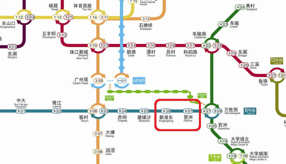 Subway to canton fair complex(1)