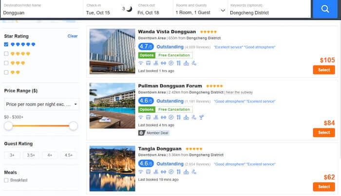 hotels near canton fair guangzhou-3